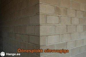 KONVENTO OÜ KONVENTO, Columbia plokk silevuugiga, müüritööd, müüride ladumine