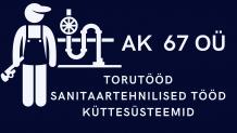 AK 67 OÜ logo